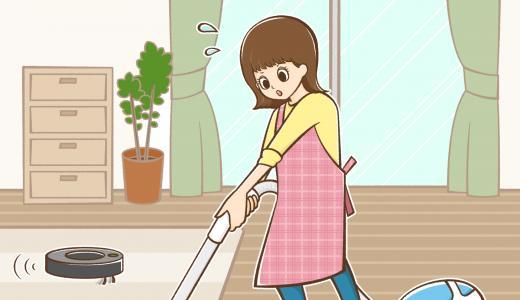家事代行サービスの料金・対応地域など気になるポイント比較まとめ